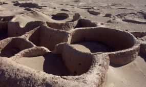Tulor - Atacama, Chile. Author: Roberto Araya Barckhahn