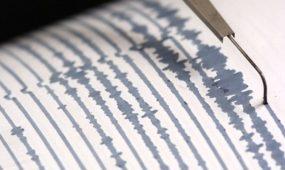 sismógrafo escala de Richter y la de Mercalli
