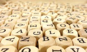 ¿Por qué se produce la dislexia?